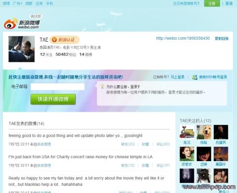 http://weibo.com/1956558430